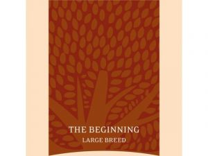 ESSENTIAL Beginning Large Breed 2x12,5kg ESSENTIALFOODS